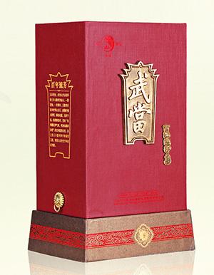 精裱盒-001