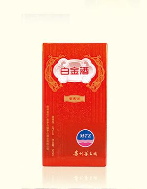 卡盒-004